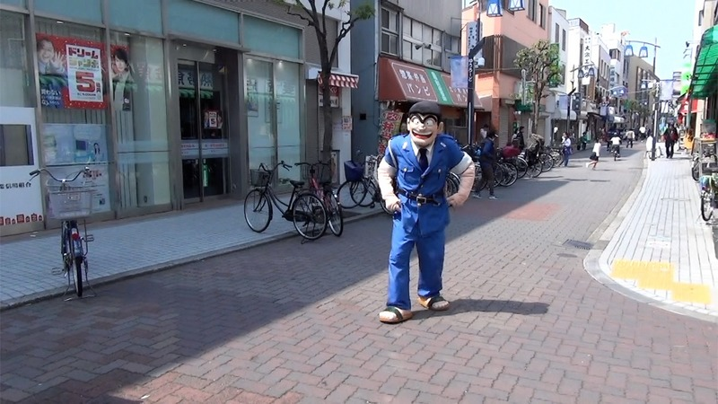 両さんこと両津勘吉と亀有銀座商店街の帽子屋で会った