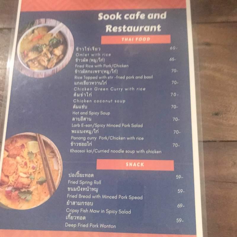 チェンライのゲストハウスで受けたタイ料理教室、メニュー表