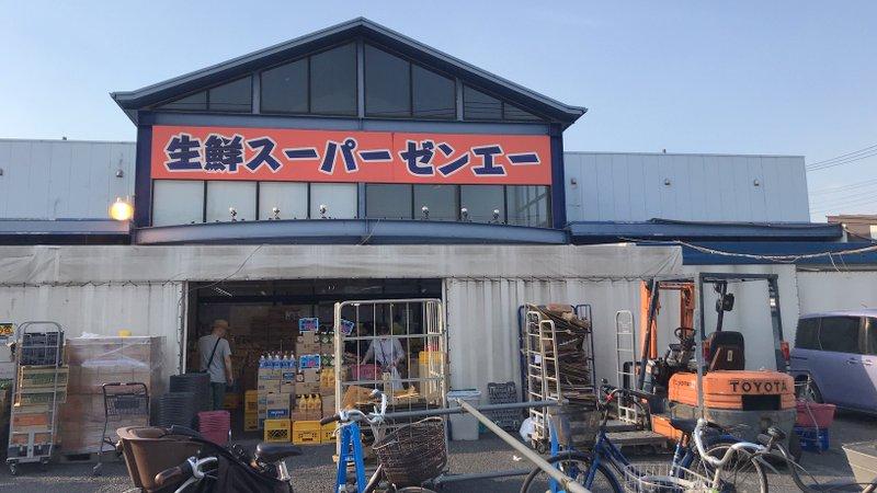 埼玉県草加市にある野菜が安いスーパーゼンエー