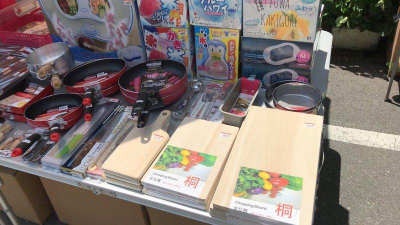 岩本町・東神田ファミリーバザールに出店してキッチン用品を販売してきました。