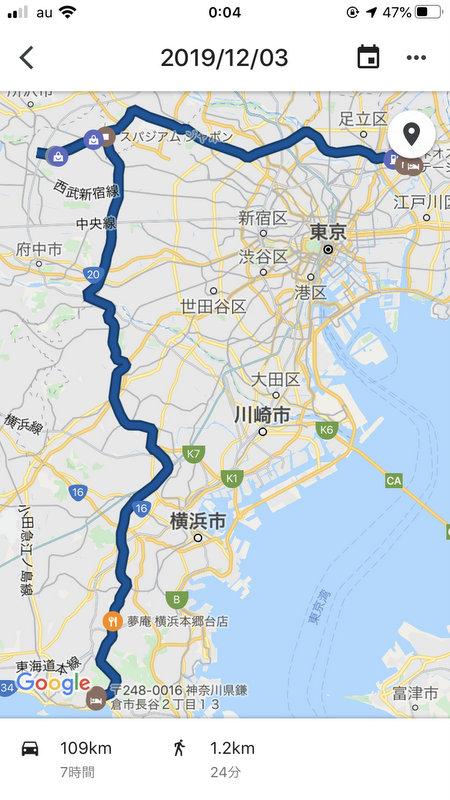 東京から岡山まで車で下道ドライブ